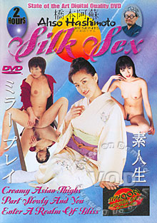Silk Sex Box Cover