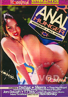 Anal Hunger Box Cover