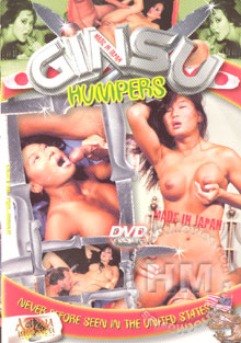 Ginsu Humpers Box Cover