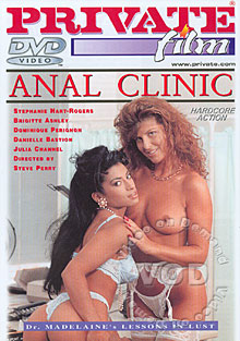 Private Film 3: Anal Clinic