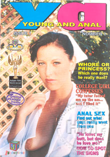 Young And Anal Number 1 Box Cover