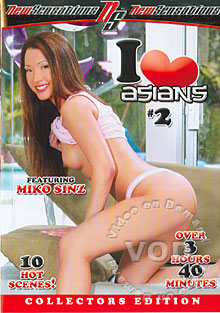 I Love Asians #2 Box Cover