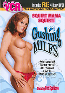 Gushing MILFs Box Cover