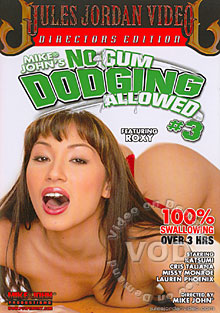 No Cum Dodging Allowed #3 Box Cover