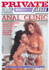 Video: Anal Clinic