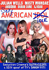 Video: Sexy American Idle - Unrated Edition