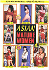 Video: Asian Mature Women 4