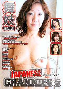 Japanese Grannies 5 Box Cover