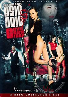 Asia Noir 6 - Evil Sex Trap (Disc 2)