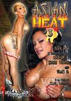 Video: Asian Heat #3