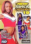 Video: New Black Cheerleader Search 19