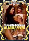 Video: The Anal Adventures of Bruce Seven