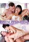 Video: Erotic Relaxation